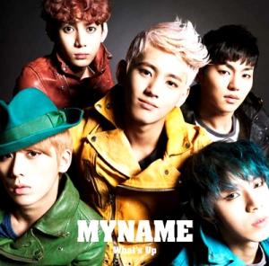 MYNAME-cover-WEB*